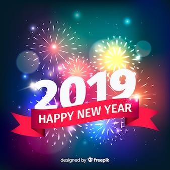 New year flat fireworks background
