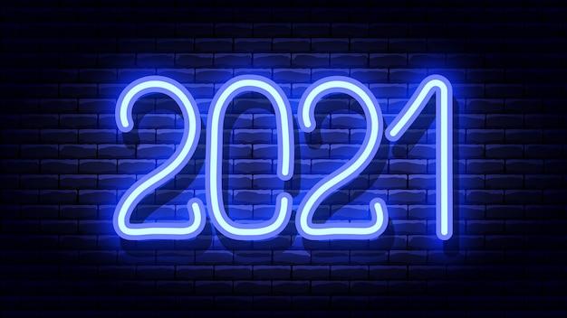 New year glowing blue neon signboard on brick wall