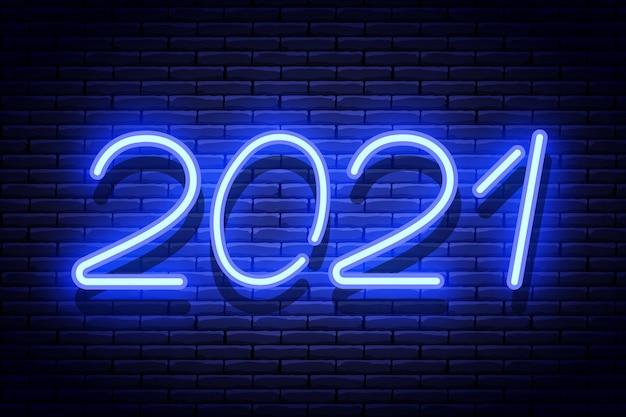 レンガの壁に新年輝く青いネオン看板。図。