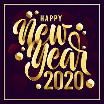 新年の黄金背景