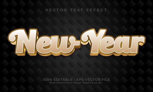 Новый год золотой текстовый эффект
