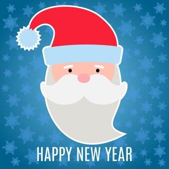 Новогодняя открытка с дедом морозом на синем фоне со снежинками.