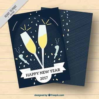 Новый год открытки