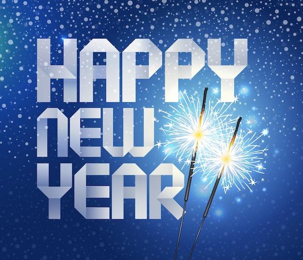 Новогоднее поздравление иллюстрации - бенгальские огни и приветствие из бумажных писем.