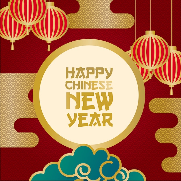 New year greeting poster