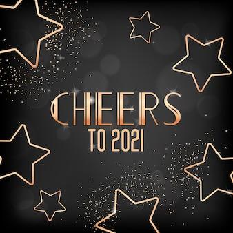 黒くぼやけた背景、新年あけましておめでとうございます、またはゴールドスター、キラキラと2021年のタイポグラフィへの歓声とメリークリスマスグリーティングカードの新年ホリデーシーズンお祝いゴールデンデザイン。ベクトルイラスト