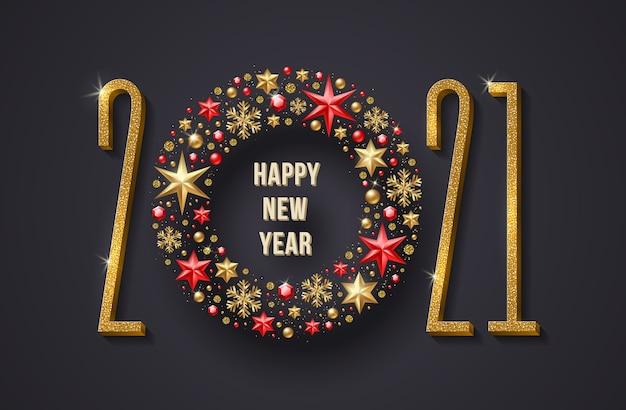 新年のイラスト。キラキラゴールドの数字と金色の休日の装飾。図。