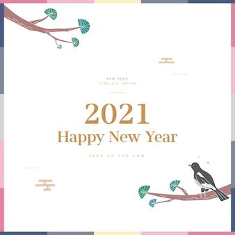 Новогодняя иллюстрация новогоднее поздравление