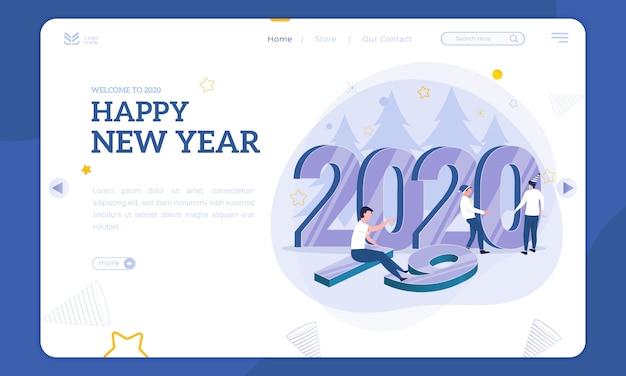 ランディングページの新年のイラスト、2020の番号を付けて2019を置き換えます