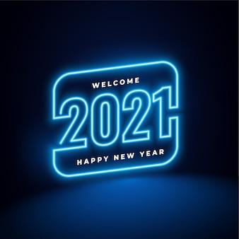 ネオンスタイルの背景の新年