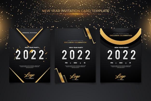 Шаблон приглашения новый год с черным золотом