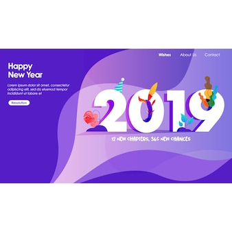 New year landing page illustration