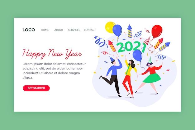 평면 디자인의 새해 방문 페이지