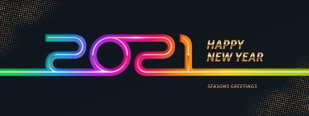 新年のロゴ。色とりどりの年数のあいさつデザイン。