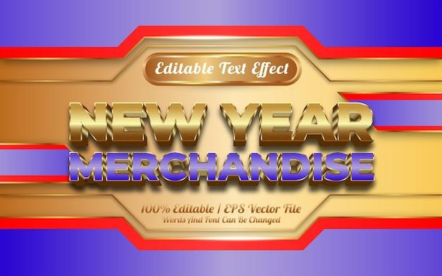Новогодний товар текстовый эффект в золотом стиле
