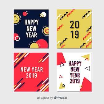 Новогодний пакет современных карт