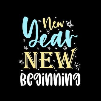 새해 새로운 시작 동기 부여 타이포그래피 디자인