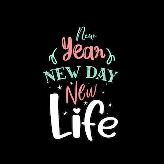 새해 새 날 새로운 삶 동기 부여 타이포그래피 디자인