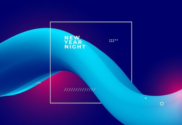 파란색과 보라색 빛을 배경으로 새해 밤