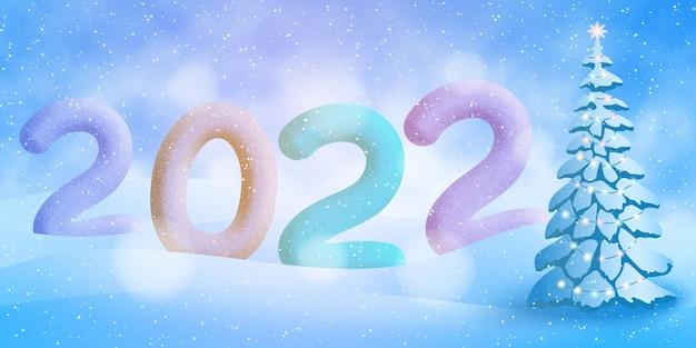 新年、冬の風景の中の番号2022、お祭りのベクトル