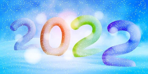 新年、冬の風景の中の番号2022、vestive vector