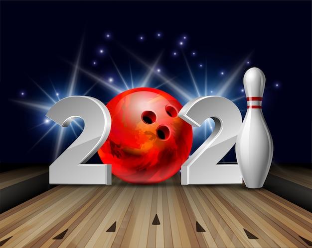 新年番号2021、ボウリングボールと赤いボーリングの白いボウリングピン。グリーティングカード、バナー、ポスター、チラシ、パーティーの招待状、カレンダーの創造的なパターン。図