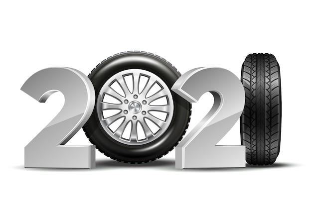 새 해 숫자 2021 흰색 배경에 고립 된 자동차 타이어. 인사말 카드, 배너, 포스터, 전단지, 파티 초대장 또는 달력에 대한 창의적인 디자인 패턴입니다.
