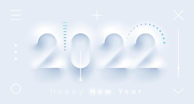 Новый год цифры неоморфизм жидкая бумага