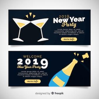Новый год участник 2019 баннер