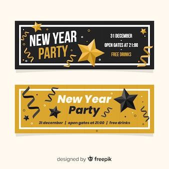 新年パーティー金と黒のバナー