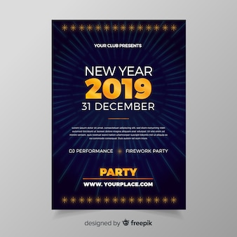 Новогодний простой простой плакат