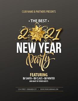 Новогодняя вечеринка типографика плакат с золотой реалистичной надписью, подарочный бант, золотая мишура и золотое конфетти на черном фоне.