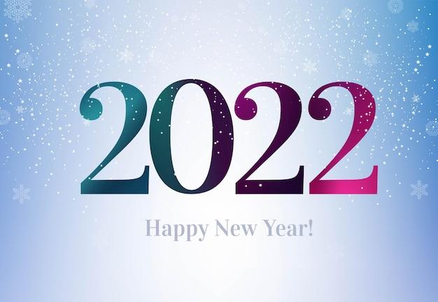 Новогодняя открытка с текстом
