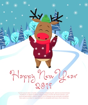 New year poster design