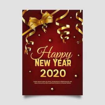 Новый год реалистичный шаблон постера