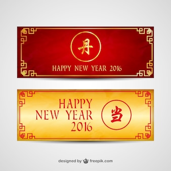 New year red and yellow banners pack