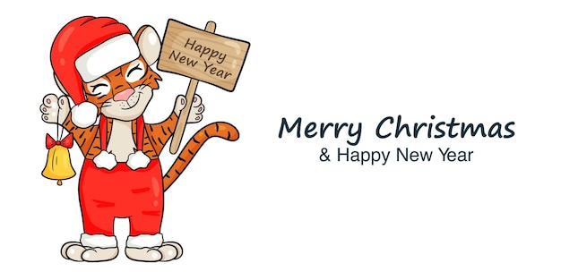 New year's banner with the image of tiger in red santa claus hat. symbol of the year according to the chinese calendar. merry christmas and happy new year. vector illustration cartoon style
