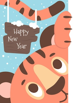 A new year's card with a funny tiger symbol of 2022. vector illustration.