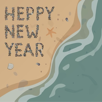 新年のご挨拶は、ビーチに小石が並べられています。