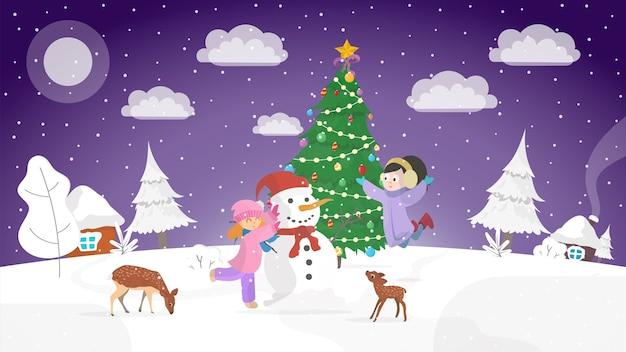 お正月の夜。冬。子供たちは雪だるまを作る。エレガントなクリスマスツリー。 。
