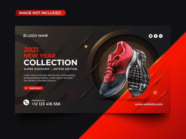 抽象的な背景を持つ新年の靴コレクションのwebバナーデザイン
