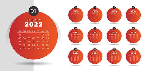 New year simple calendar template