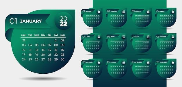 Новый год простой шаблон календаря