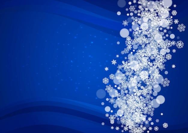青い背景に新年の雪。冬のテーマ。水平方向のクリスマスと新年の雪が降る背景。シーズンセール、特別オファー、バナー、カード、パーティの招待状、チラシ。青に白い雪片。