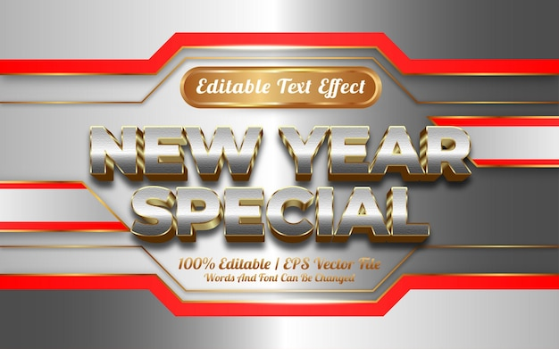 Новый год специальный текстовый эффект в золотом стиле