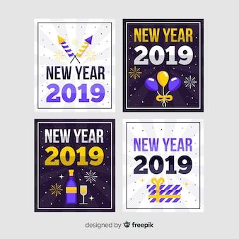New year sunburst cards pack
