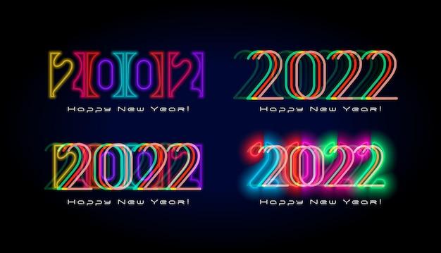새해 타이포그래피 네온 조명 사이버 펑크 미래 스타일 디자인 레이브 크리스마스 파티 휴가