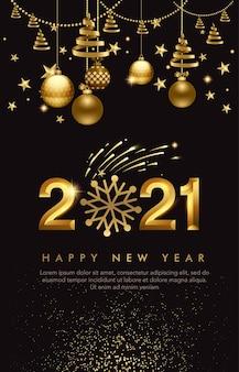 黄金の花輪とボールで新年