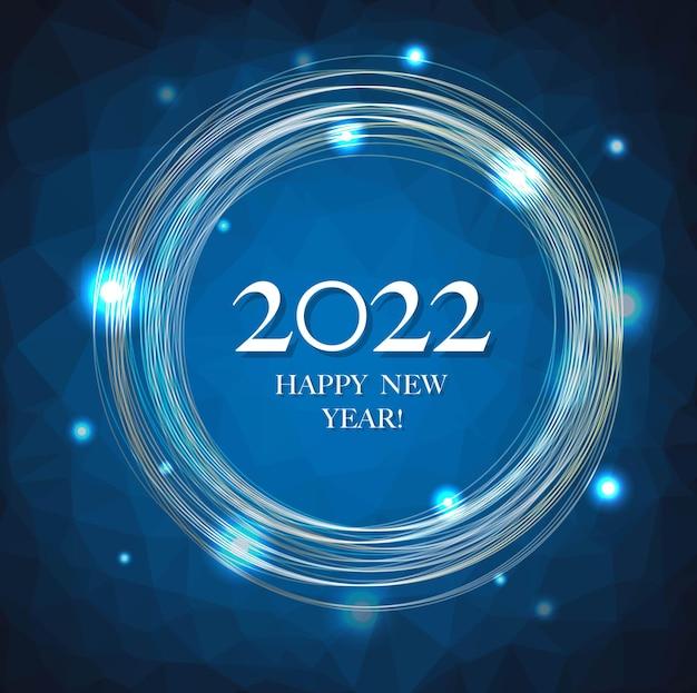 Новогодняя открытка с синим полигональным фоном с текстом