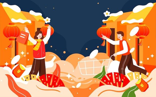 Новогодний фестиваль электронной коммерции торговый фестиваль иллюстрация двойной 11 покупок карнавал плакат